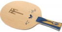 "Butterfly "" Timo Boll ZLF"""